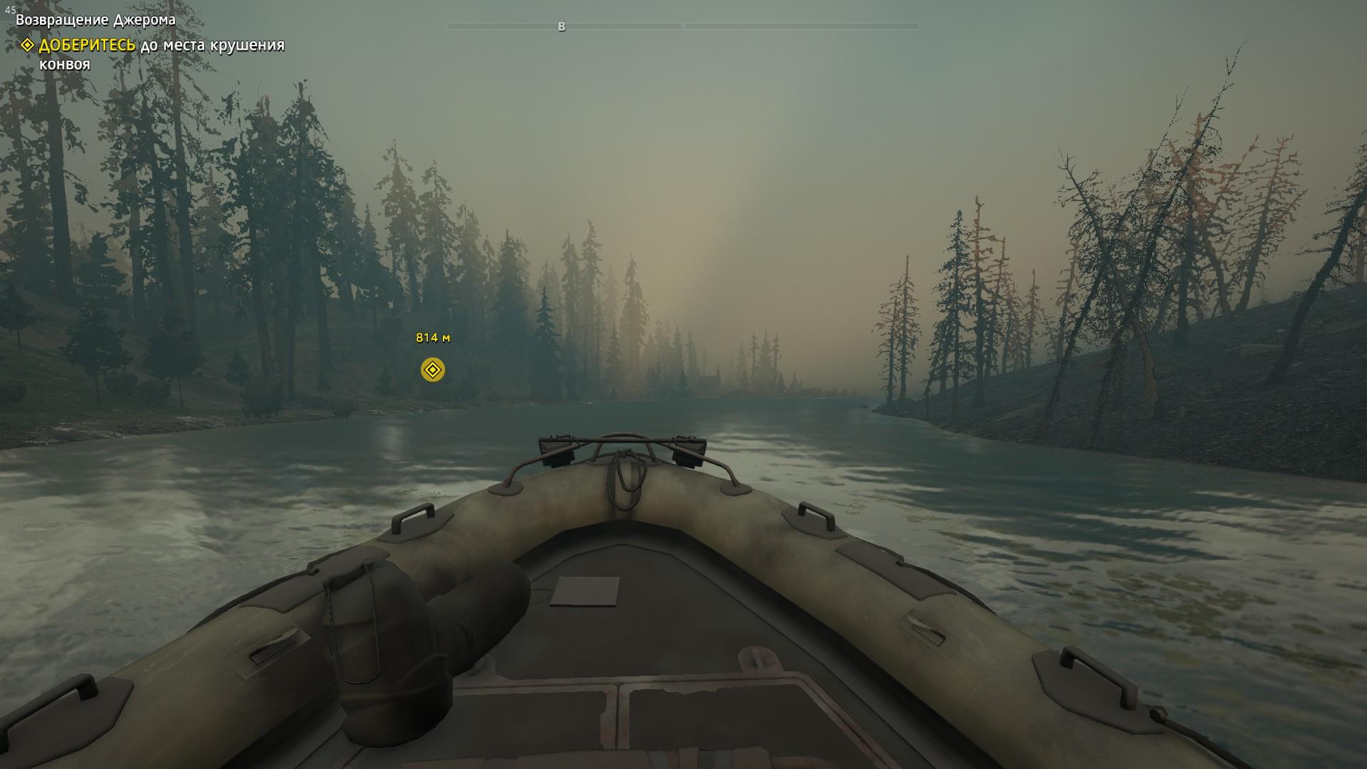 Far Cry® New Dawn2019-9-13-21-4-4.jpg - Far Cry: New Dawn