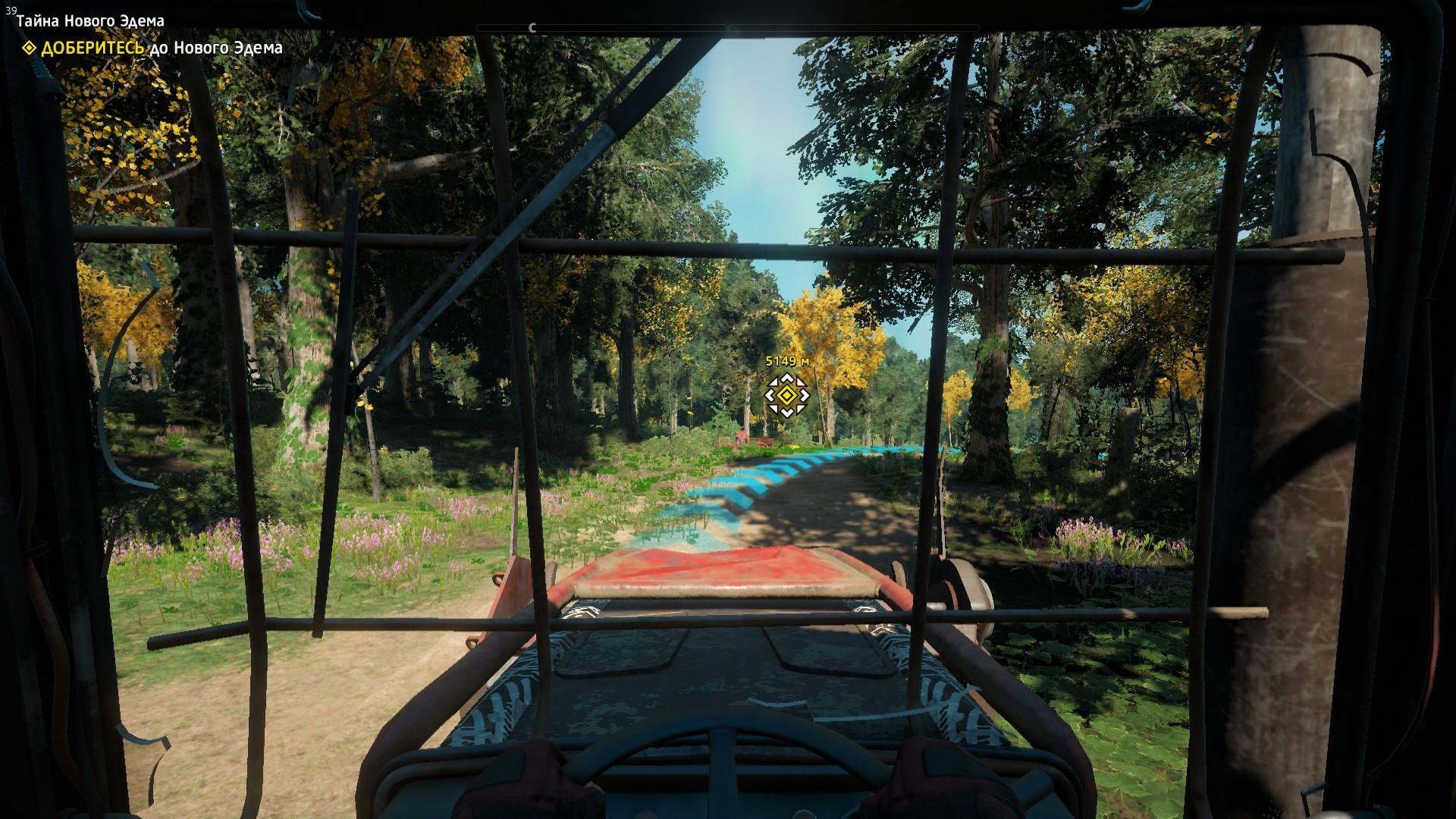 Far Cry® New Dawn2019-9-13-21-57-53.jpg - Far Cry: New Dawn
