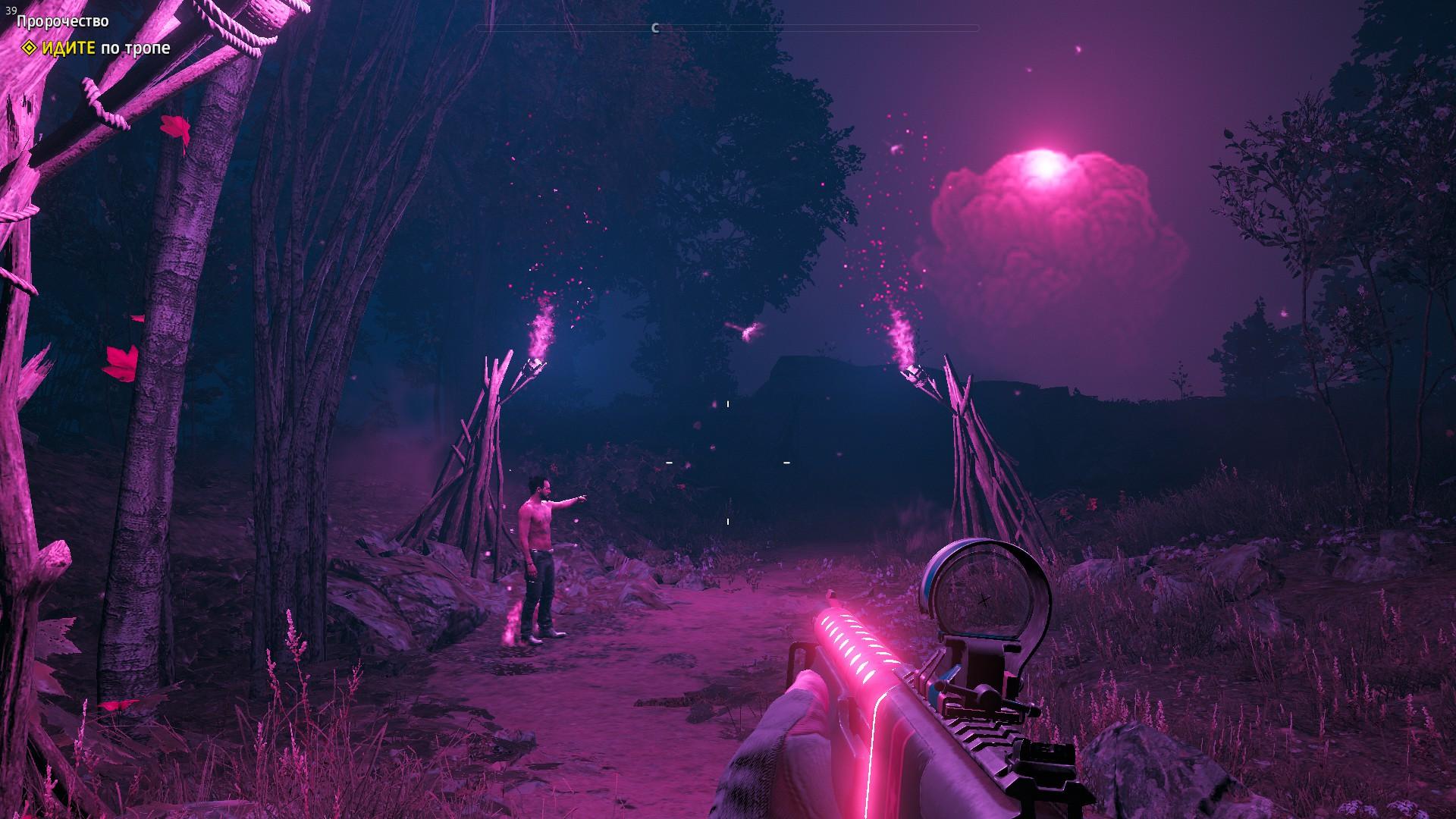 Far Cry® New Dawn2019-9-14-11-0-7.jpg - Far Cry: New Dawn