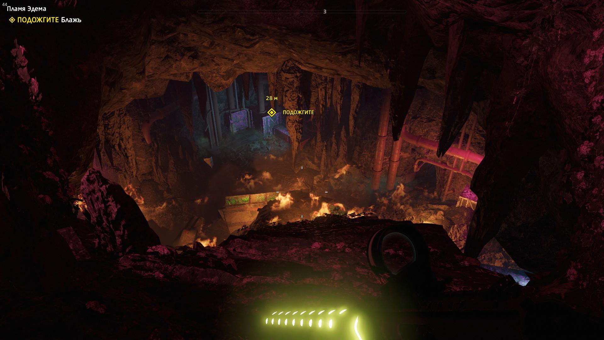 Far Cry® New Dawn2019-9-14-20-29-30.jpg - Far Cry: New Dawn