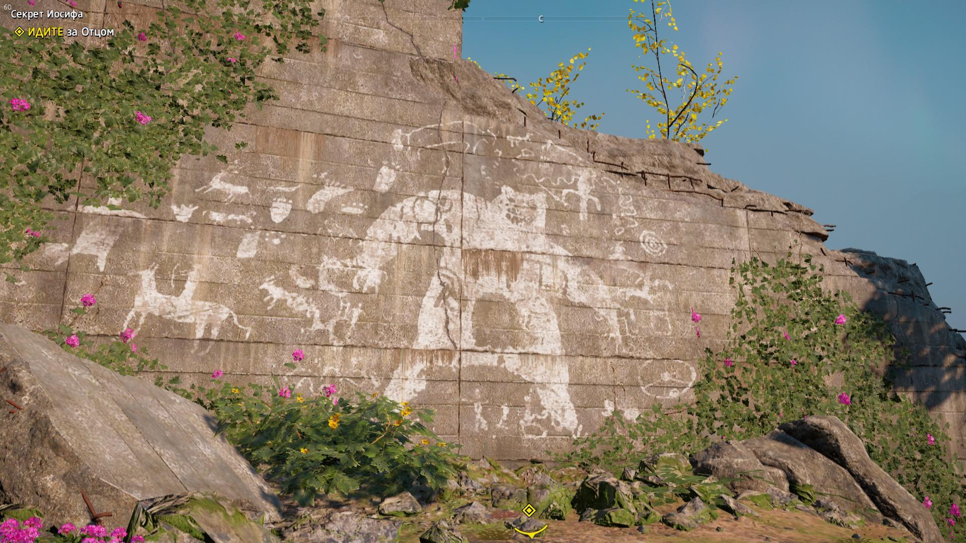 Far Cry® New Dawn2019-9-14-21-32-29.jpg - Far Cry: New Dawn