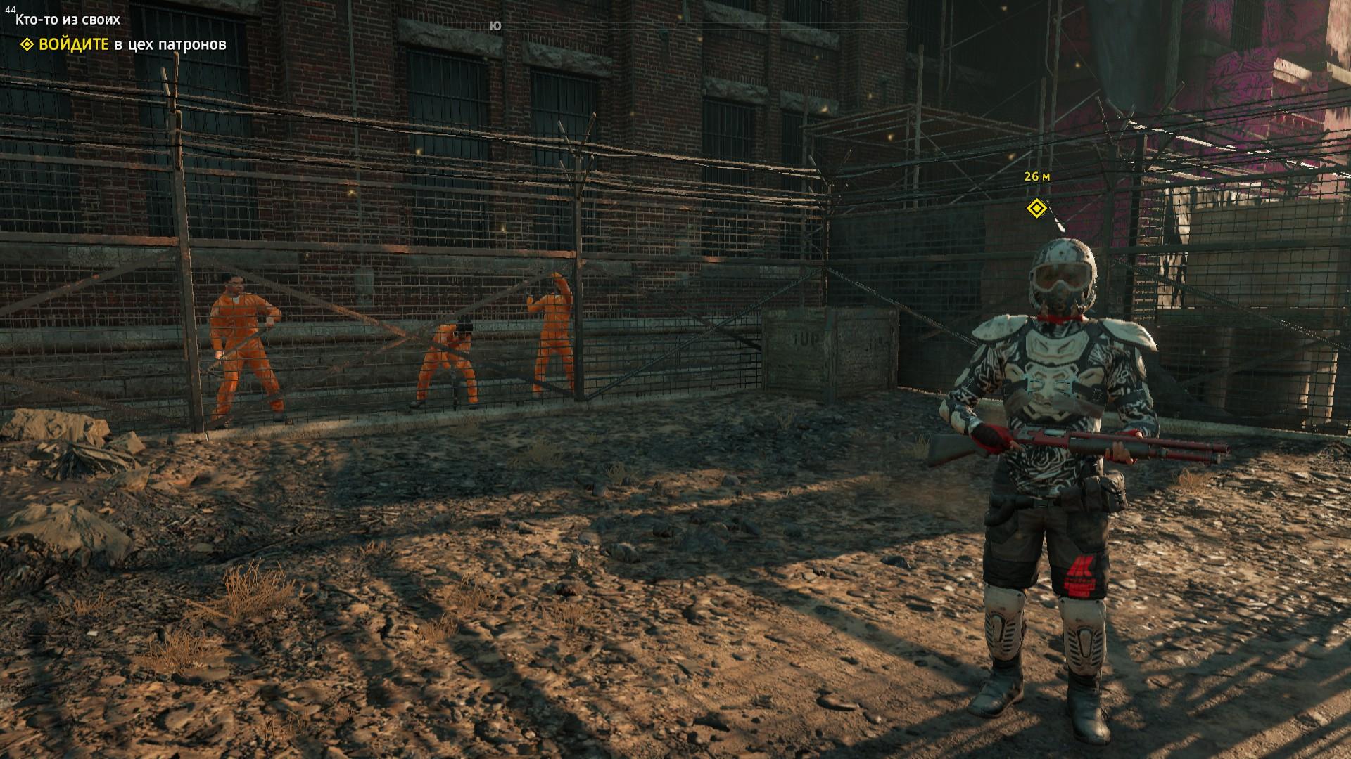 Far Cry® New Dawn2019-9-16-21-15-44.jpg - Far Cry: New Dawn