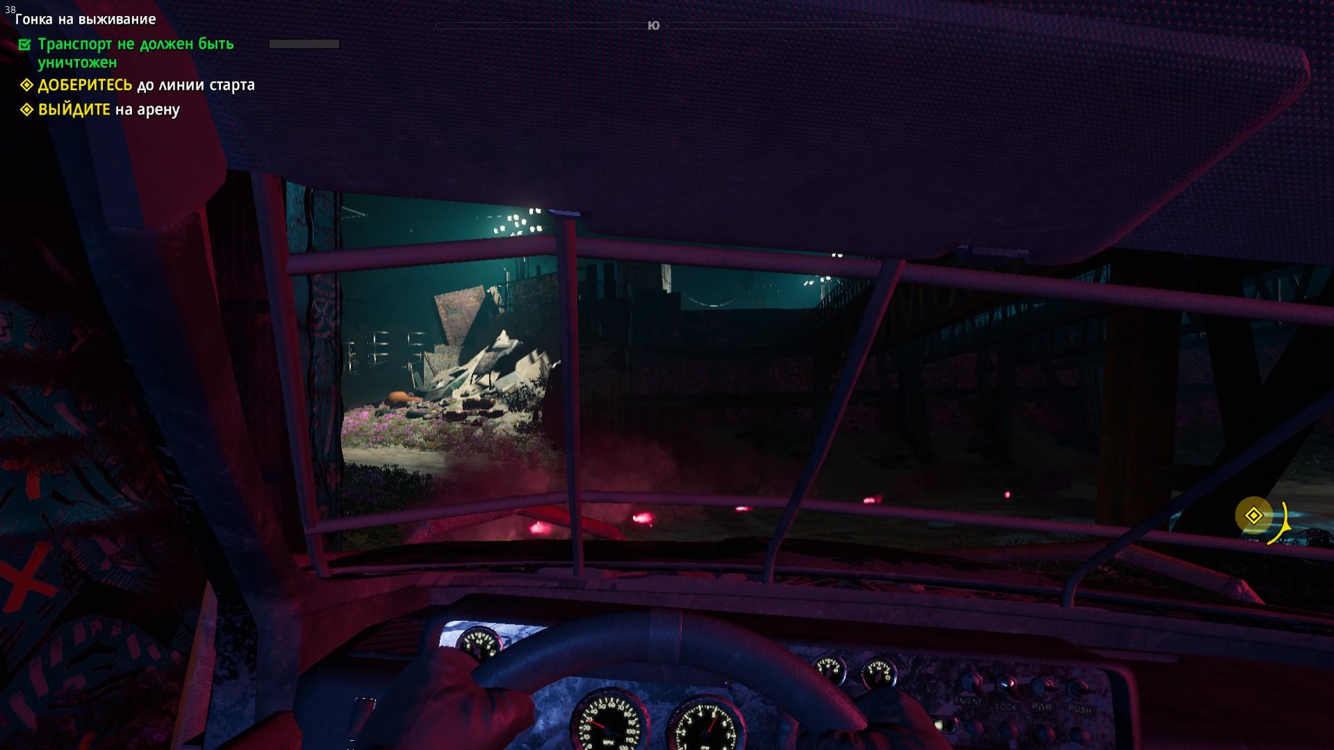 Far Cry® New Dawn2019-9-16-22-0-18.jpg - Far Cry: New Dawn