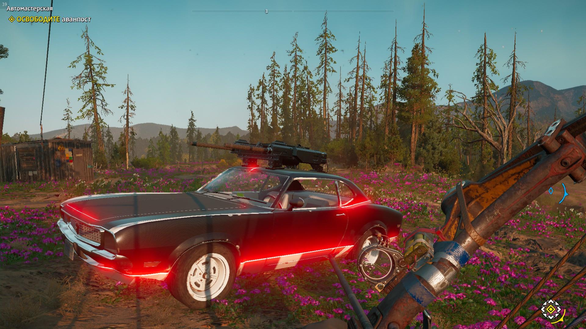 Far Cry® New Dawn2019-9-17-19-38-22.jpg - Far Cry: New Dawn