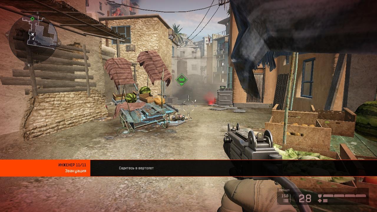 ScreenShot0083.jpg - Warface