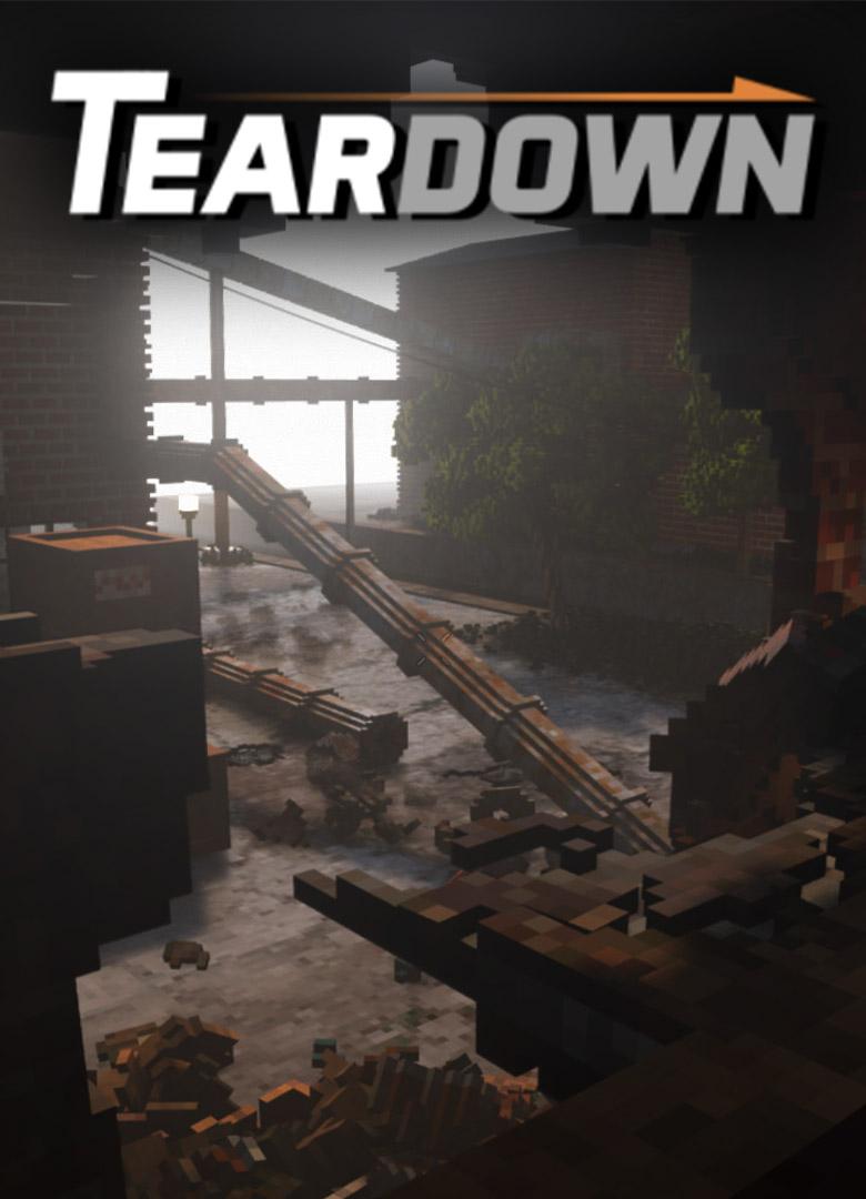Обложка - Teardown