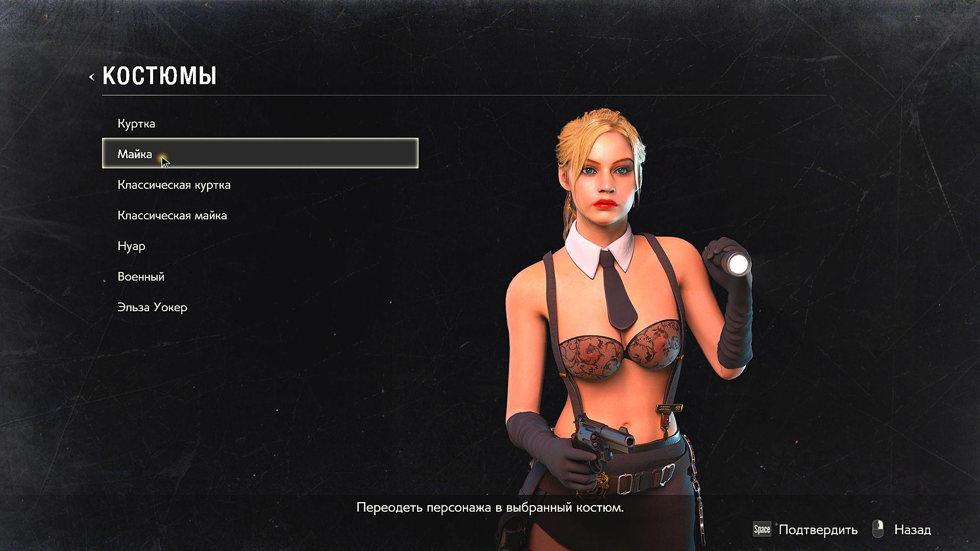 00032.Jpg - Resident Evil 2