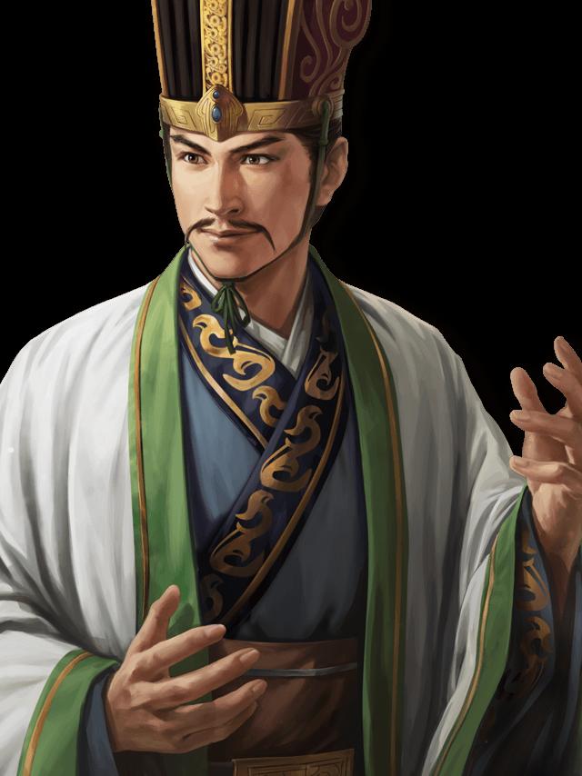 Сюнь Юй - Romance of the Three Kingdoms 14