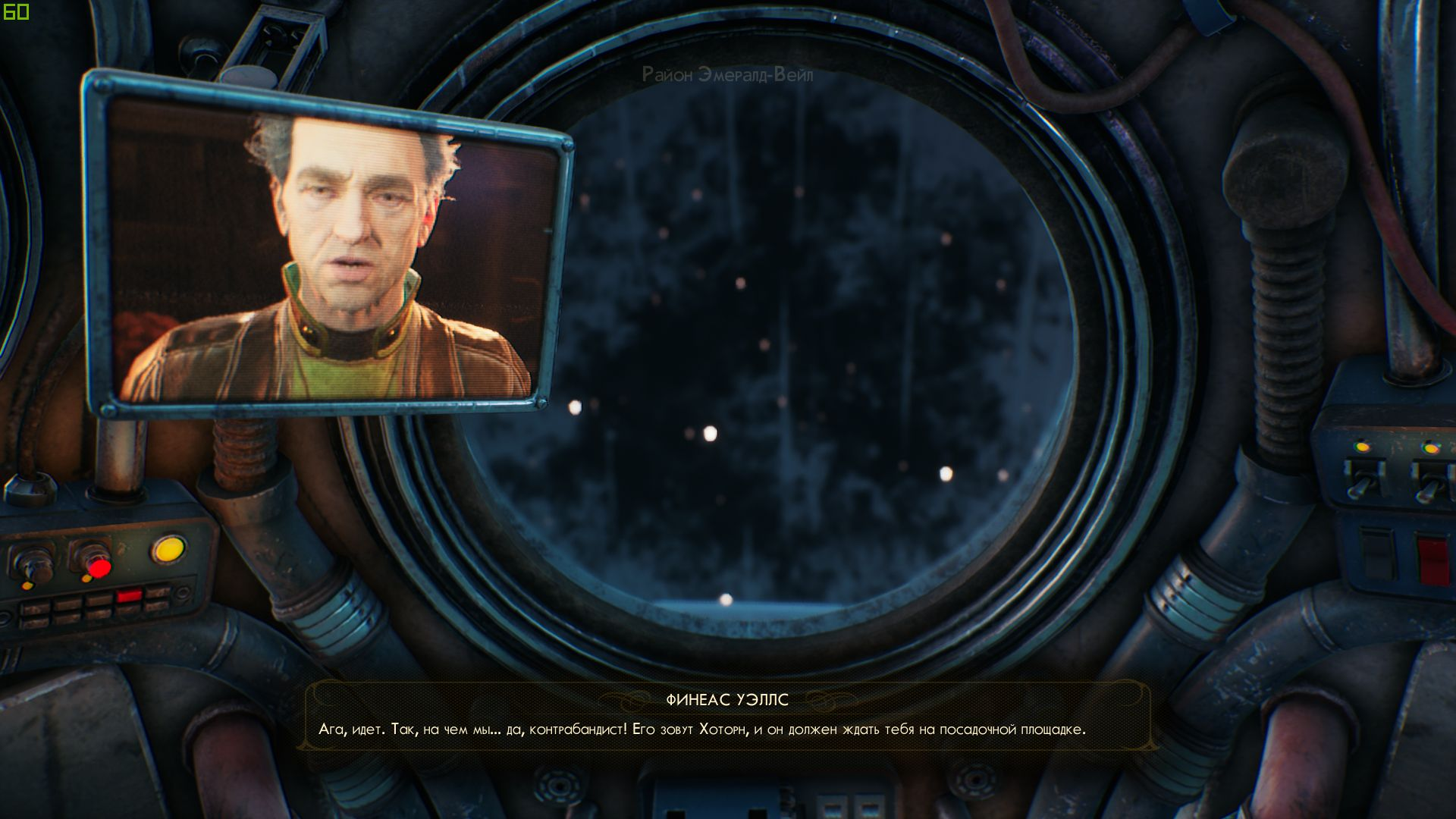 00013.Jpg - Outer Worlds, the
