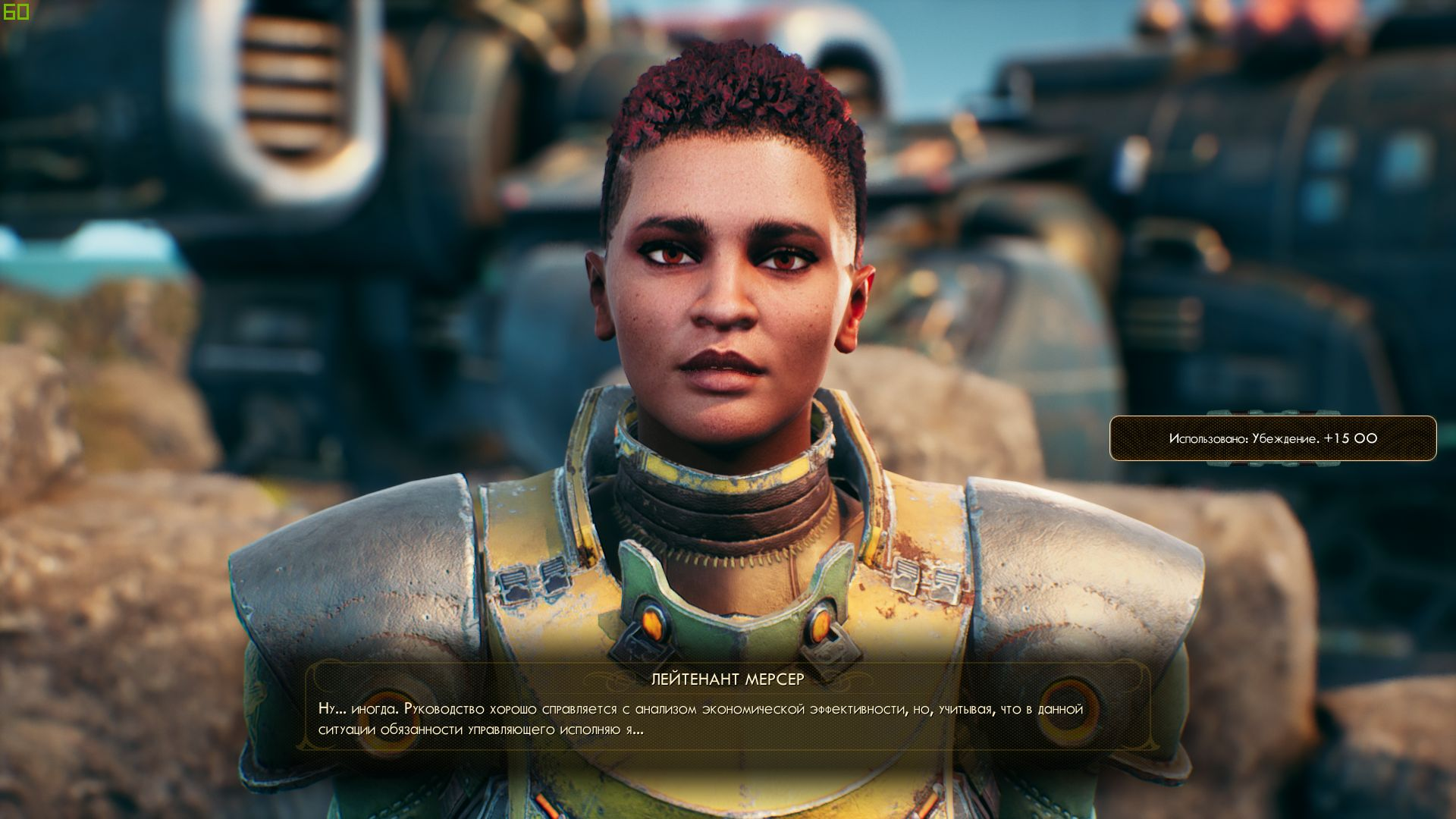 00025.Jpg - Outer Worlds, the