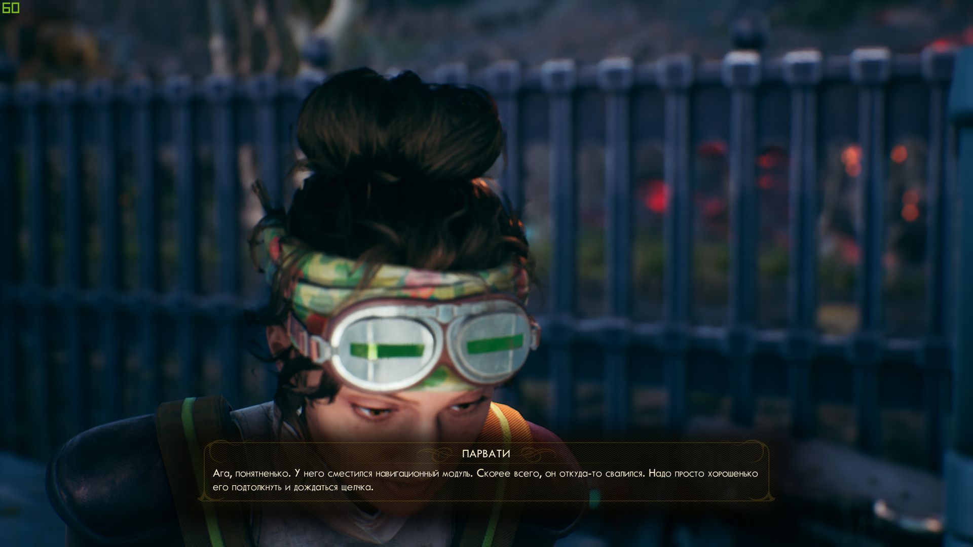 00056.Jpg - Outer Worlds, the