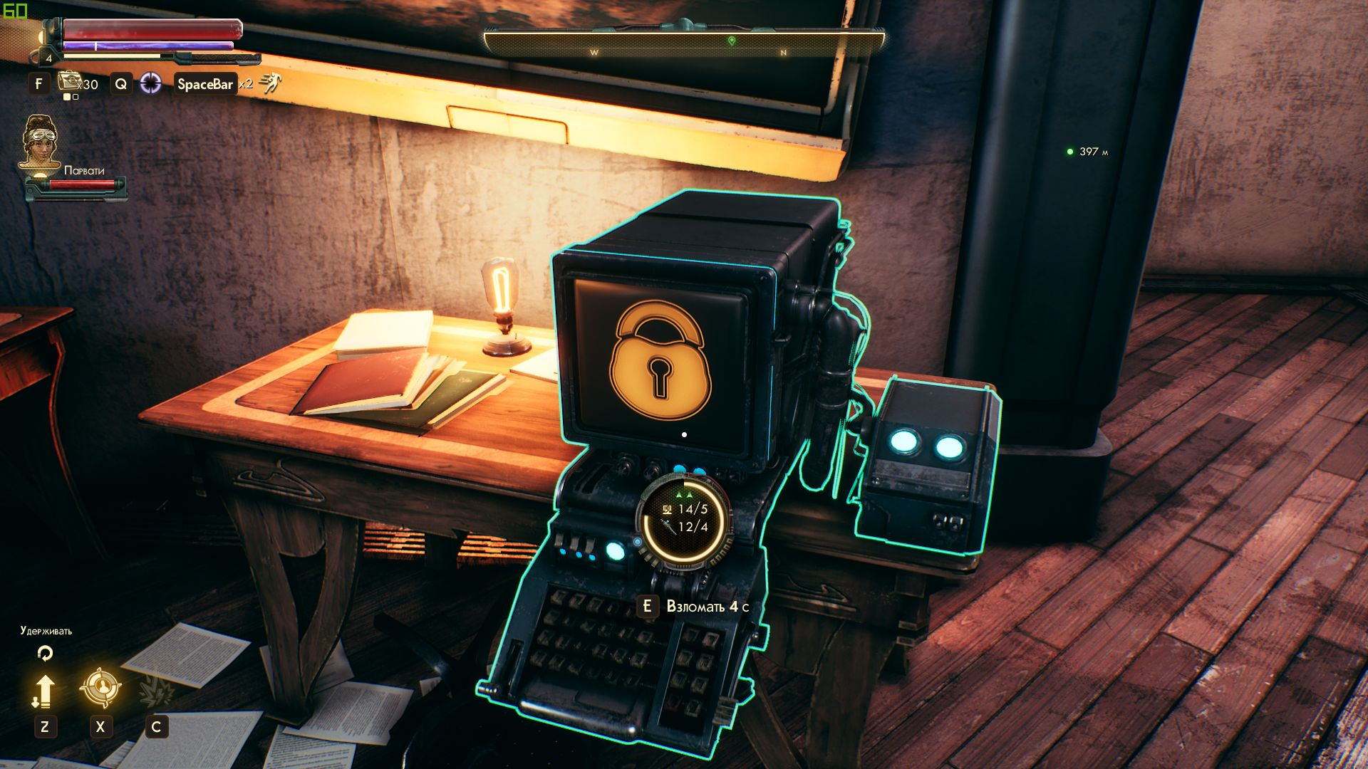 00060.Jpg - Outer Worlds, the