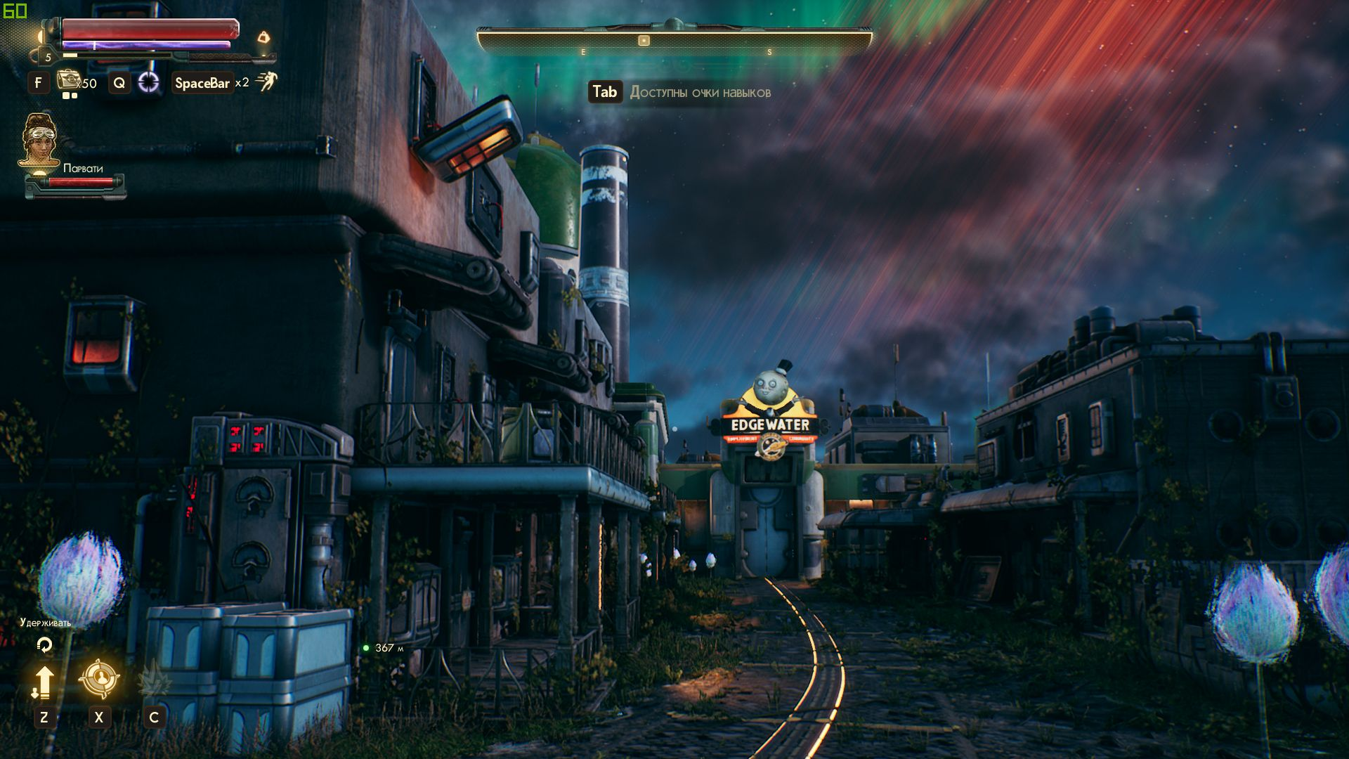 00077.Jpg - Outer Worlds, the