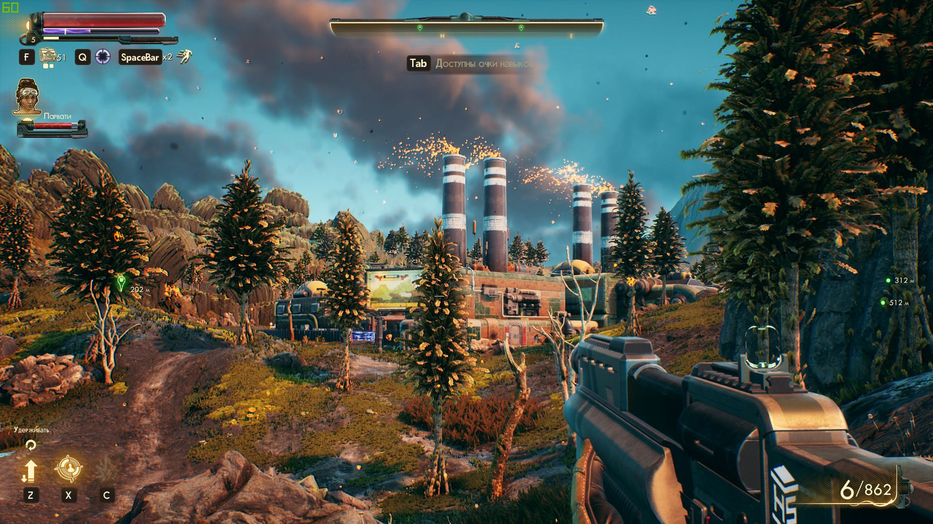 00080.Jpg - Outer Worlds, the