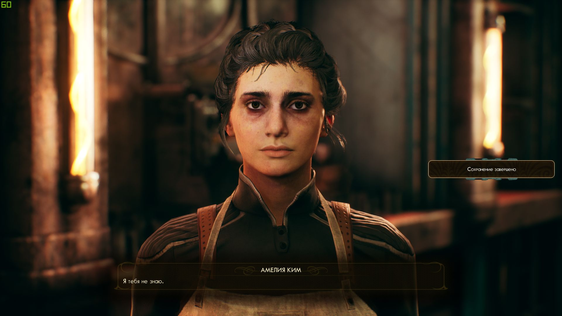 00092.Jpg - Outer Worlds, the
