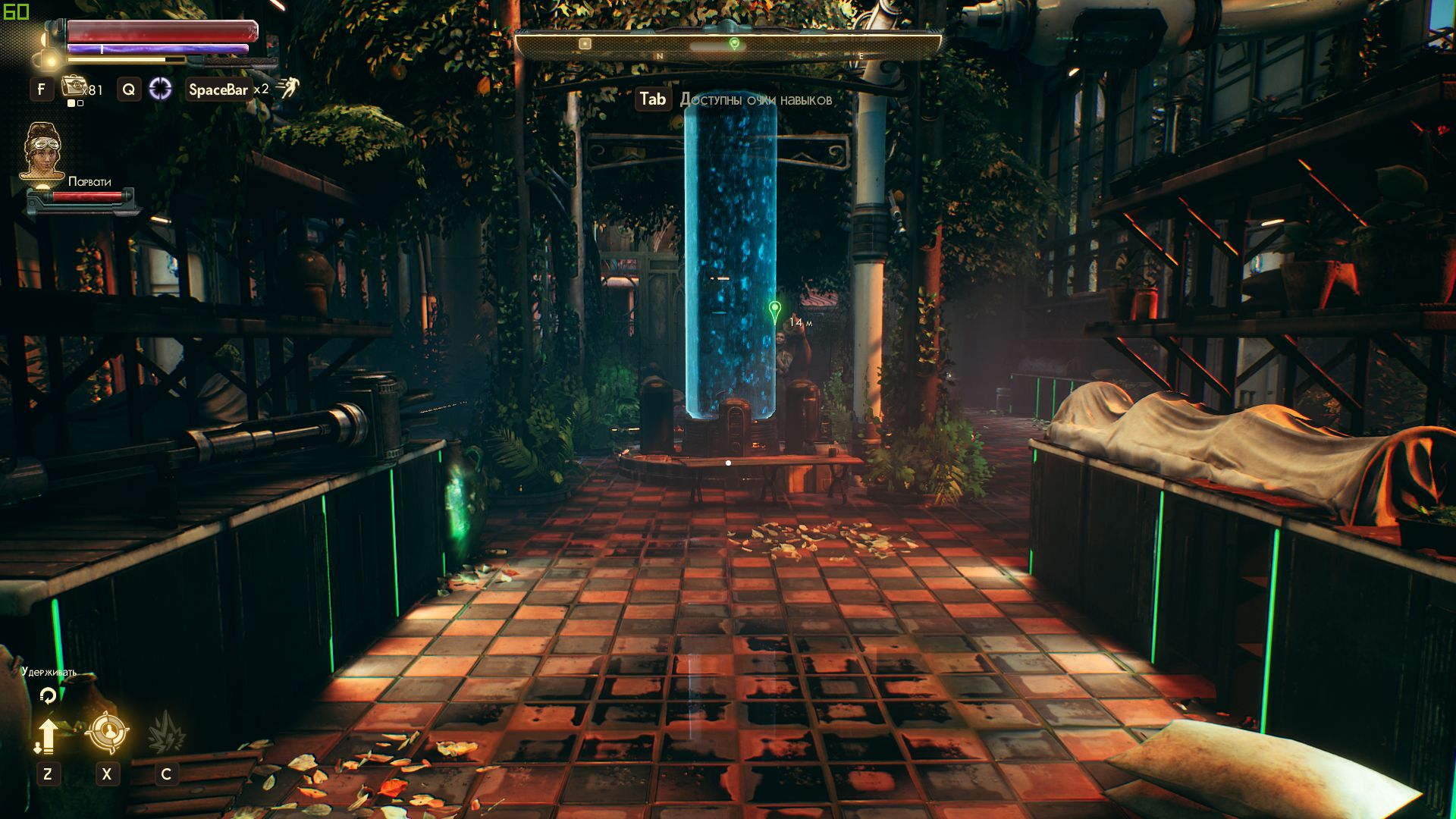 000103.Jpg - Outer Worlds, the