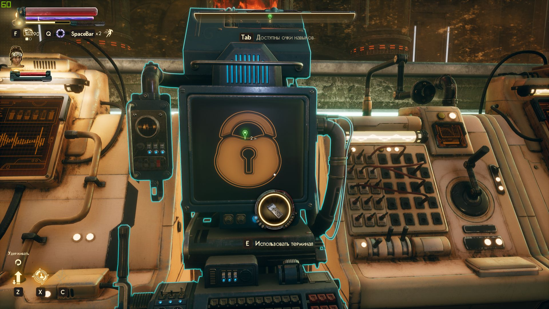 000114.Jpg - Outer Worlds, the