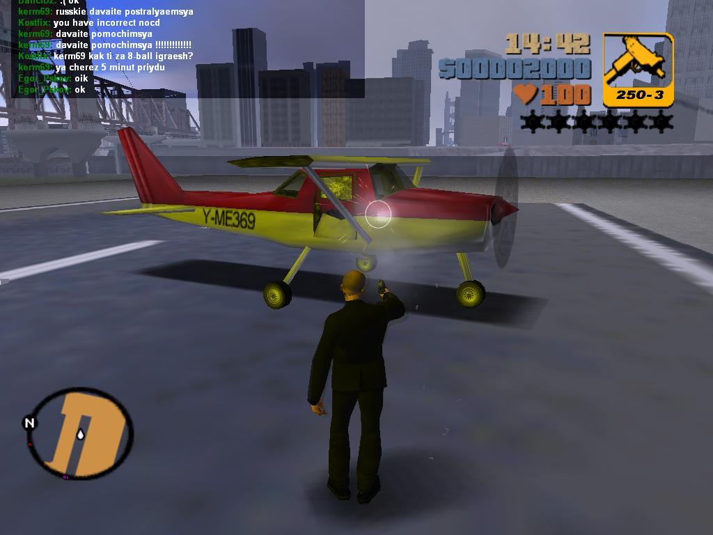 gta3 2010-05-20 20-21-32-56.jpg - Grand Theft Auto 3