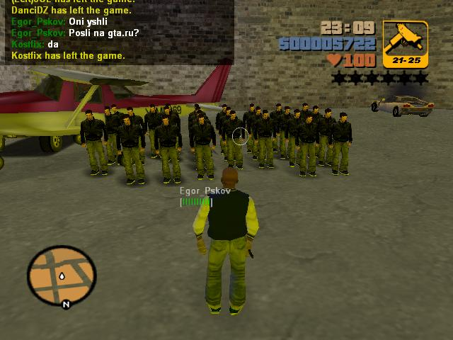 Игры по мультиплееру GTA III - Grand Theft Auto 3 Армия Кодов