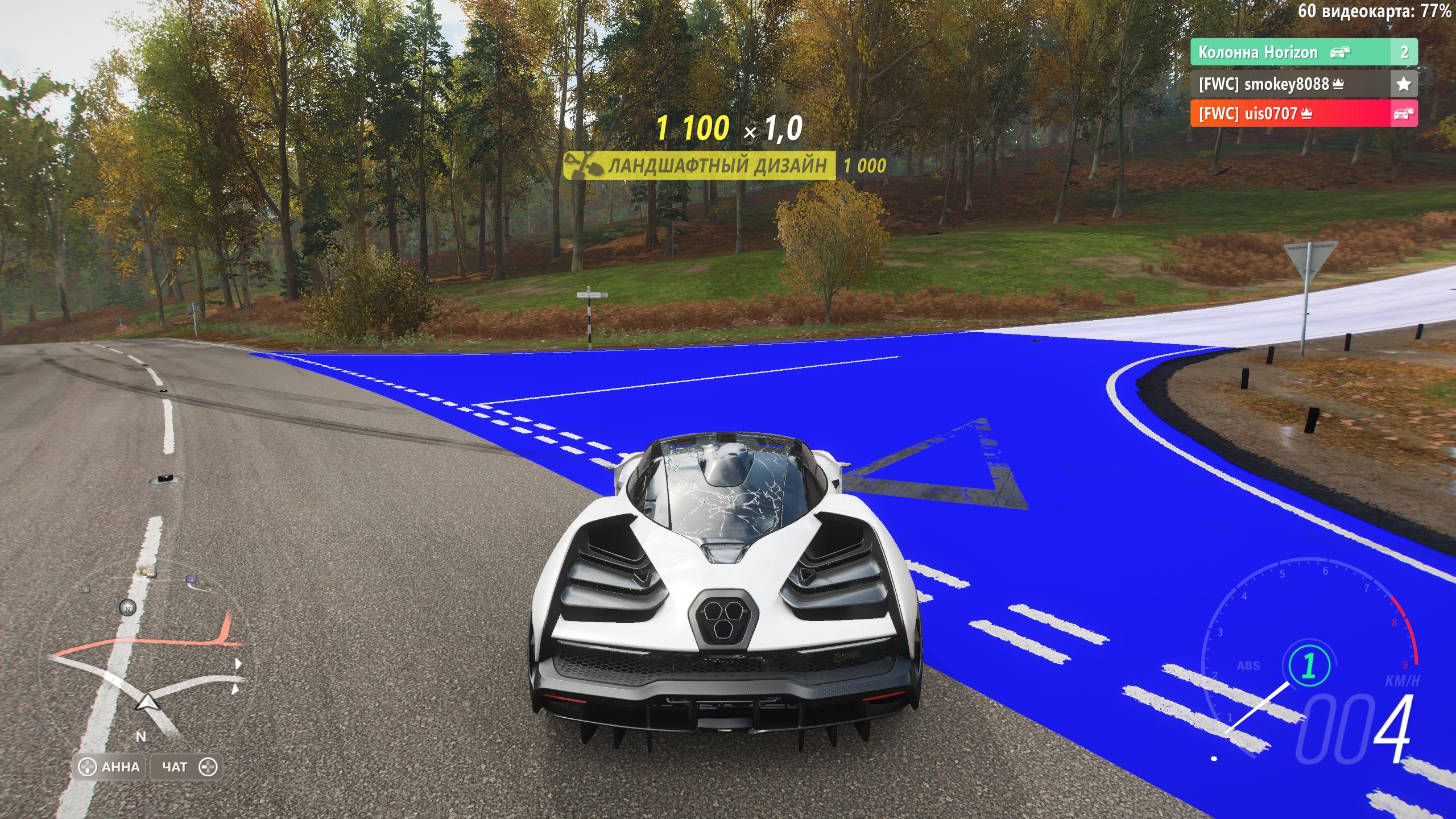Словил баг - Forza Horizon 4