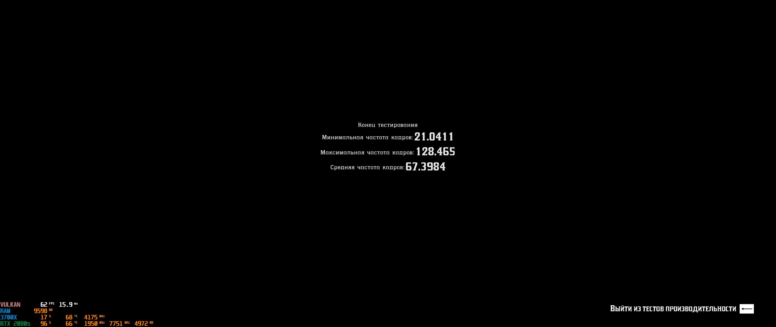 Red Dead Redemption II Screenshot 2019.11.14 - 13.01.22.43.png - Red Dead Redemption 2