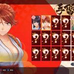 Project Sakura Wars Геймплей