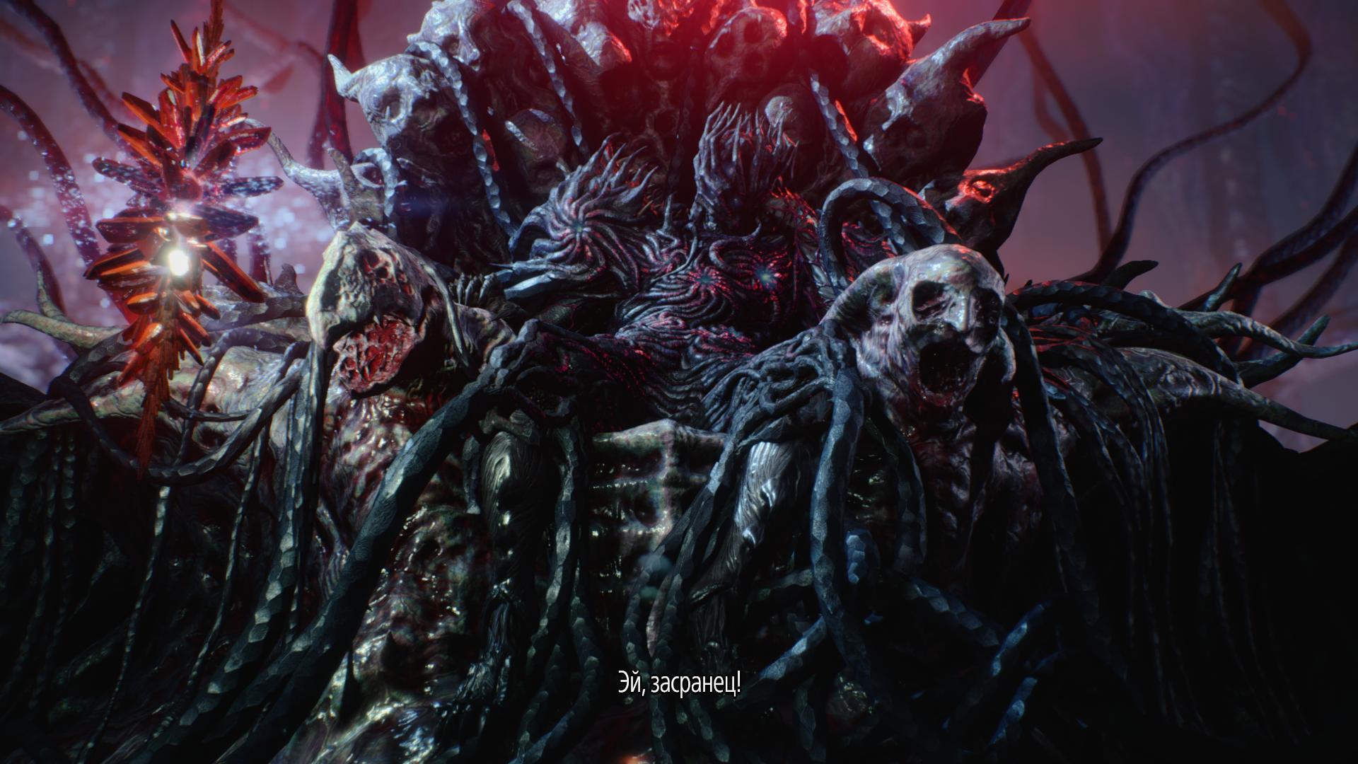 Пролог Неро - Devil May Cry 5