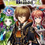 Wizards of Brandel Обложка