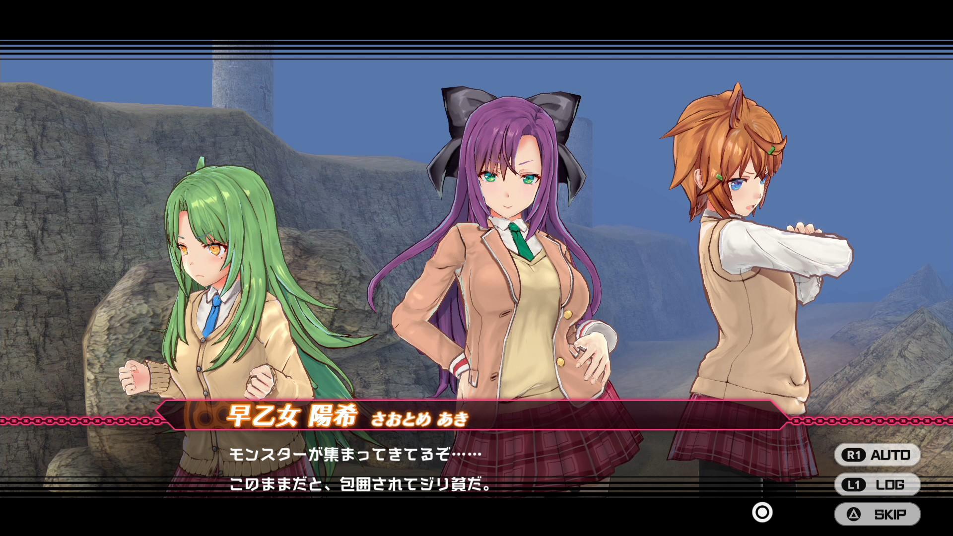 Геймплей - Bullet Girls Phantasia