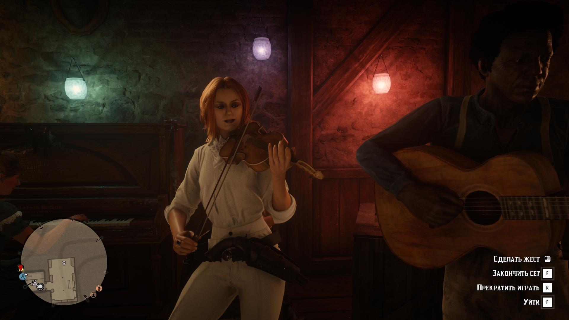 Скрипачка - Red Dead Redemption 2