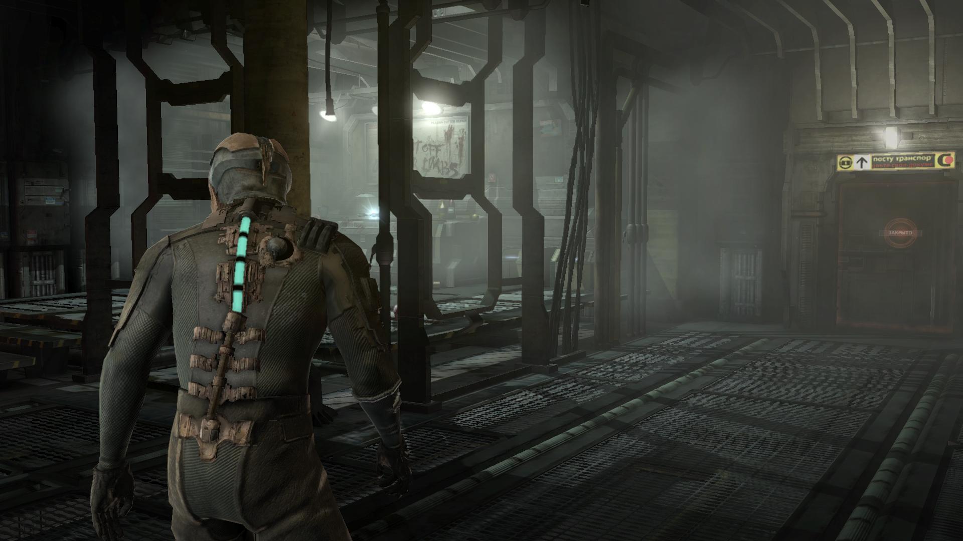 Dead Space  (6).jpg - Dead Space