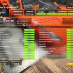 Car Mechanic Simulator 2018 Ferrari 488 GTB