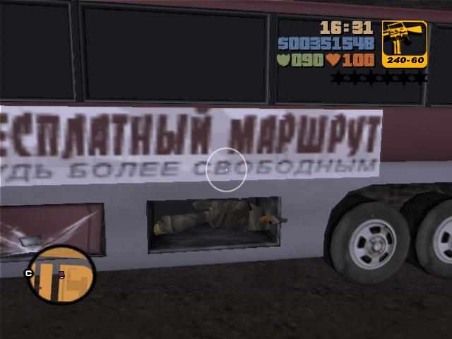 Бомж в багажнике - Grand Theft Auto 3