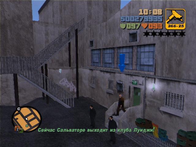 Сальваторе - Grand Theft Auto 3