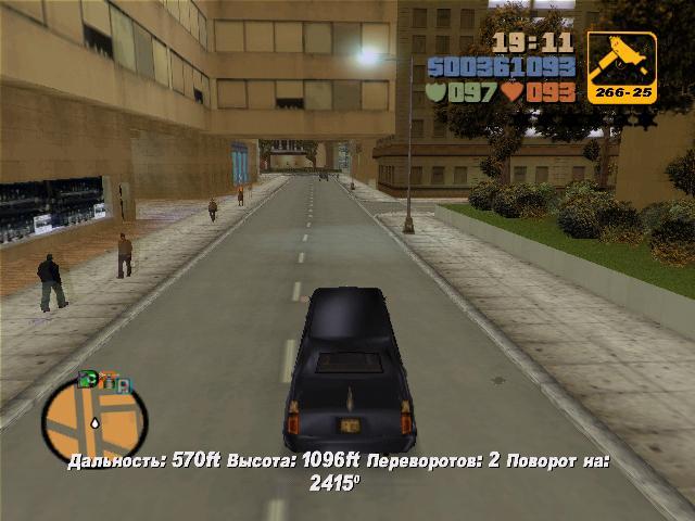 1096 футов - Grand Theft Auto 3