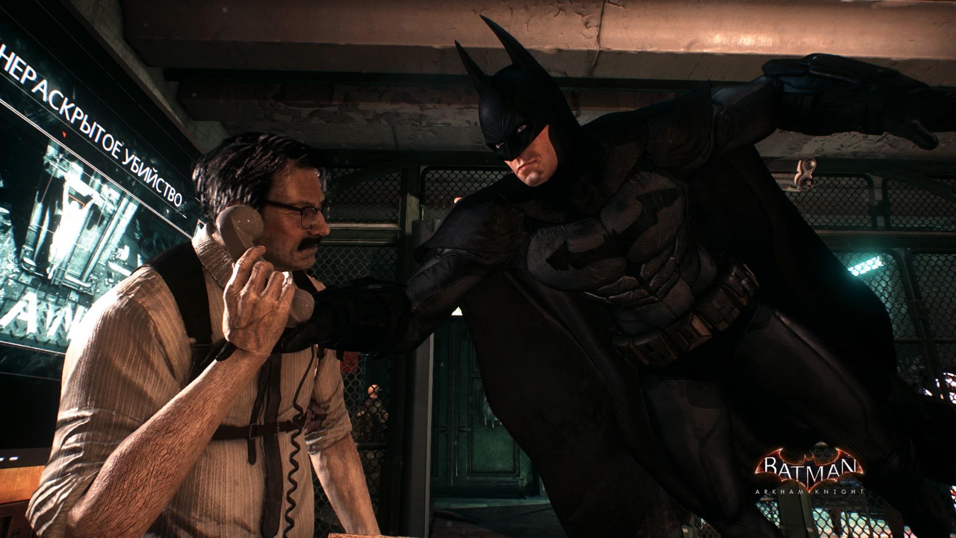 Бэтмен™_ Рыцарь Аркхема_20200204193658.jpg - Batman: Arkham Knight