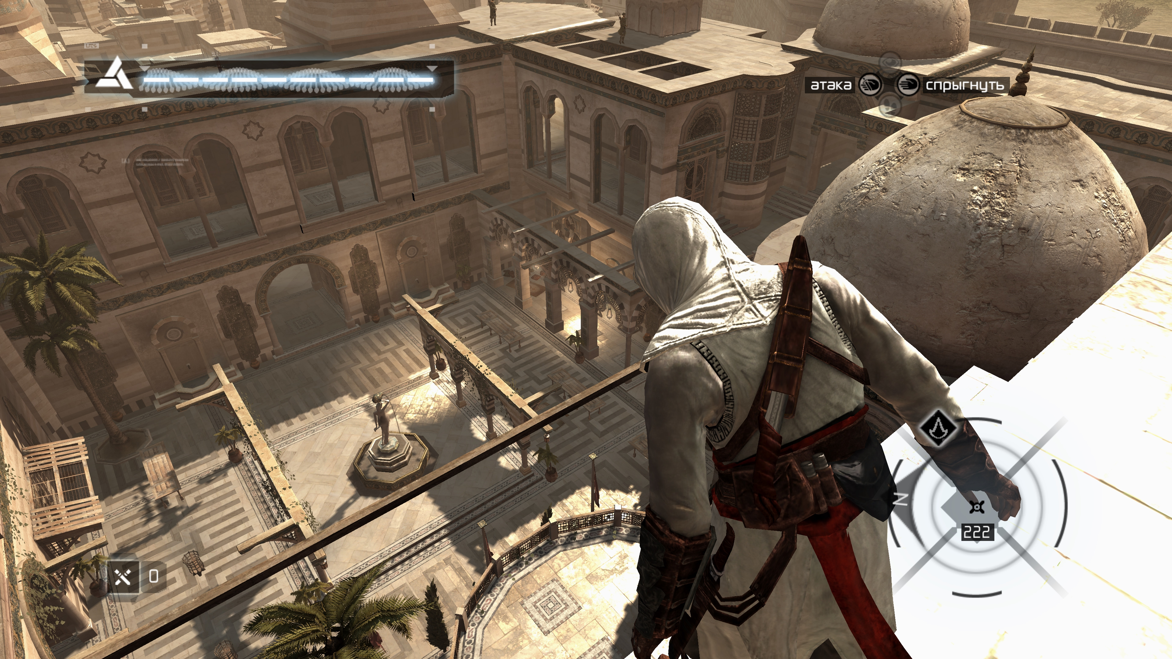 AssassinsCreed_Dx10 2020-02-11 20-41-22-400.jpg - Assassin's Creed