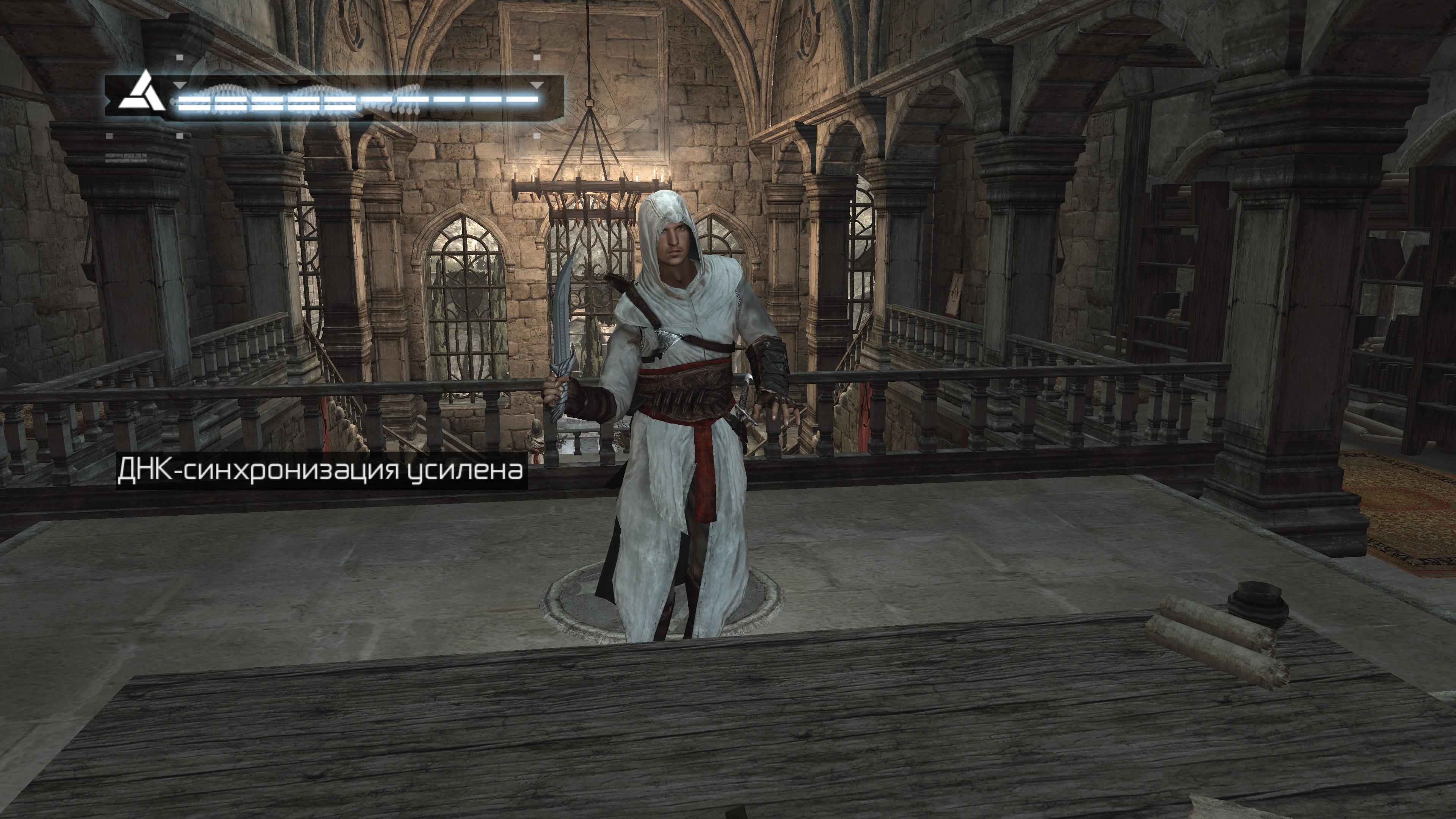 AssassinsCreed_Dx10 2020-02-14 00-19-21-742.jpg - Assassin's Creed