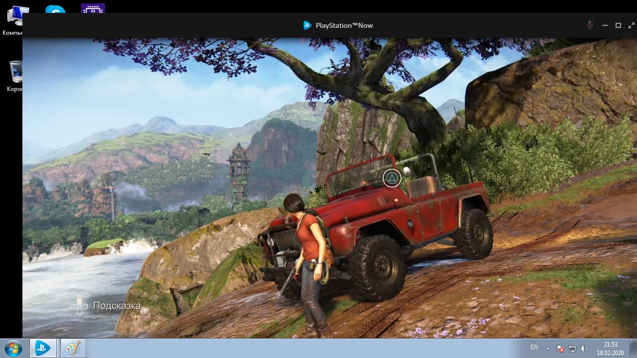 ps now.jpg - Uncharted: The Lost Legacy