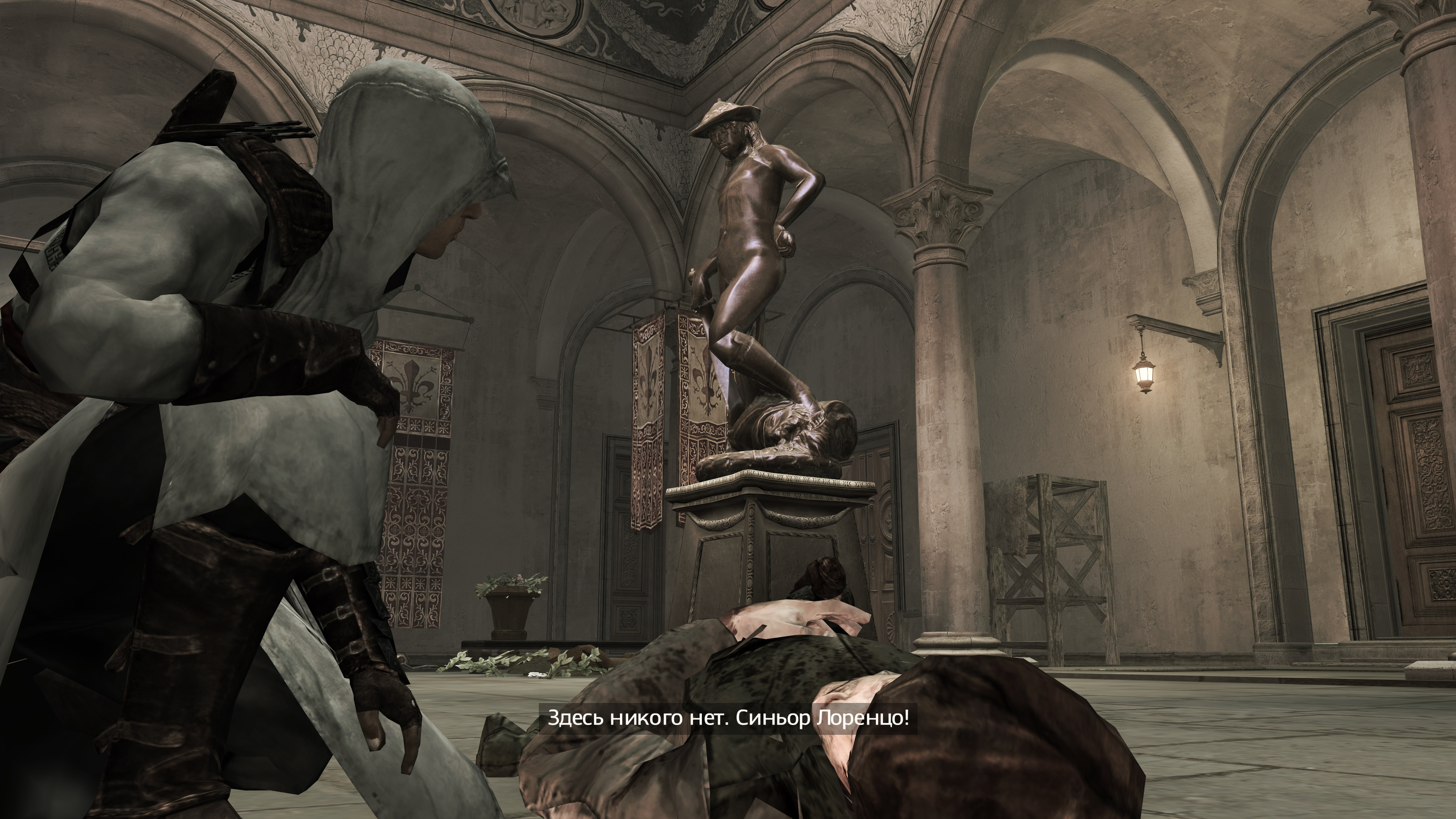AssassinsCreedIIGame 2020-02-21 17-41-59-305.jpg - Assassin's Creed 2