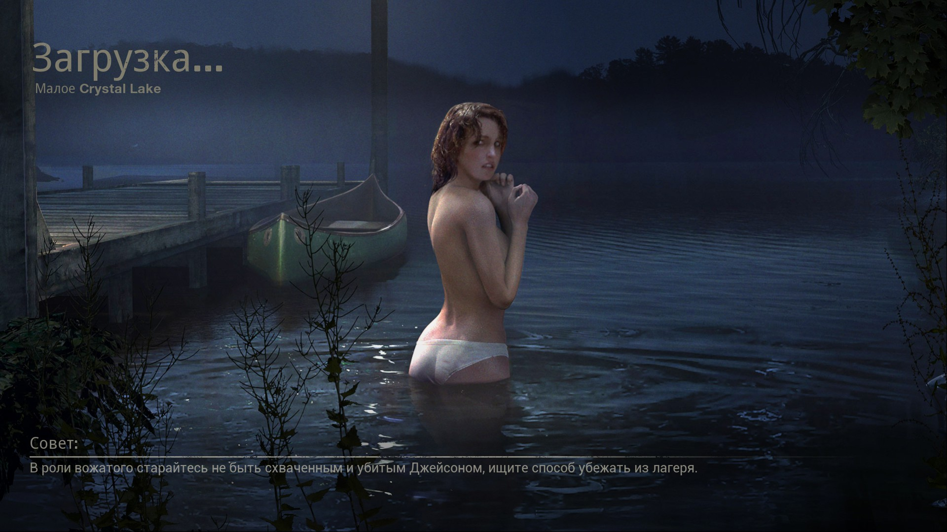20200224154840_1.jpg - Friday the 13th: The Game