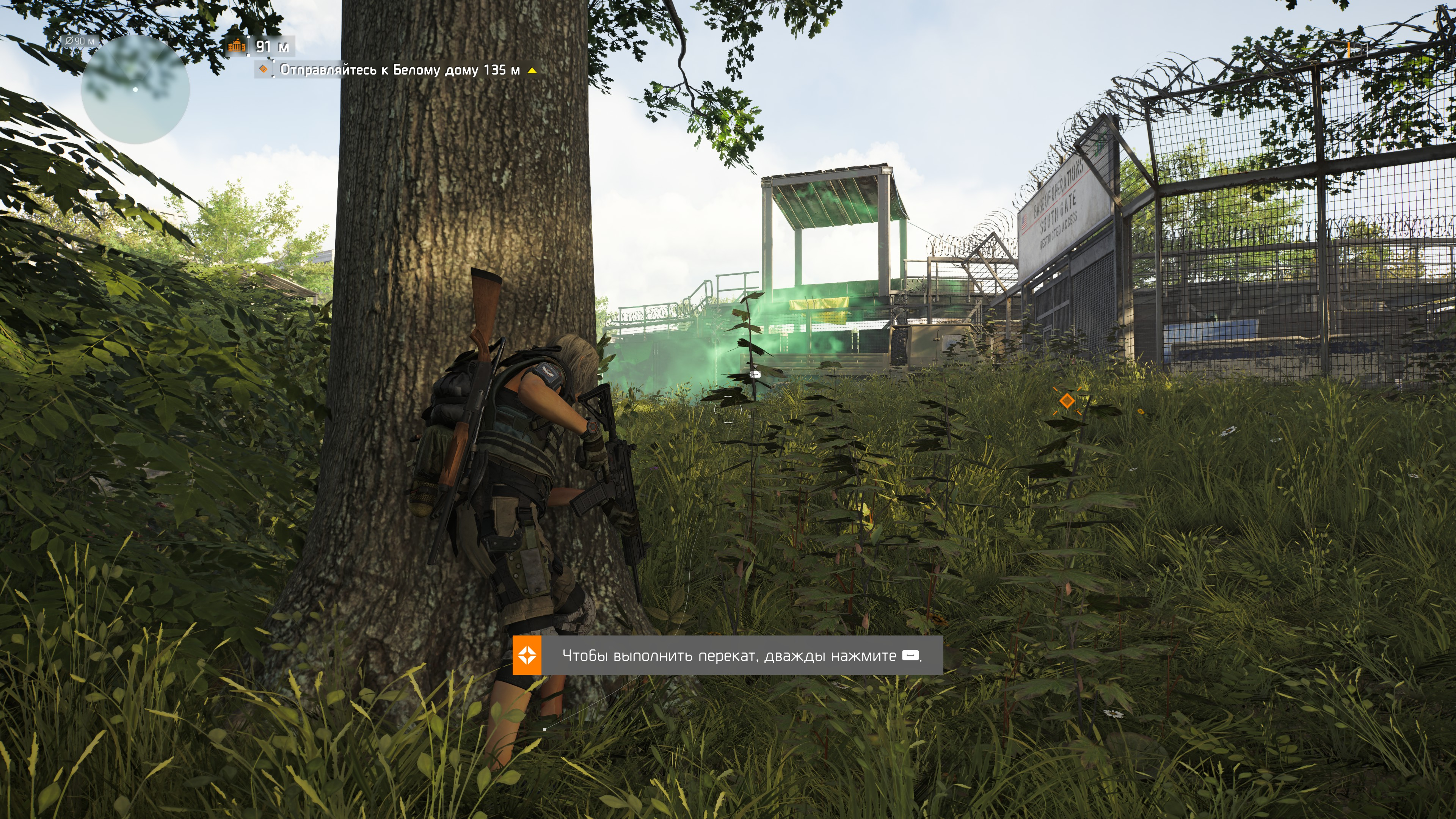 Tom Clancy's The Division® 22020-3-1-5-48-42.jpg - Tom Clancy's The Division 2
