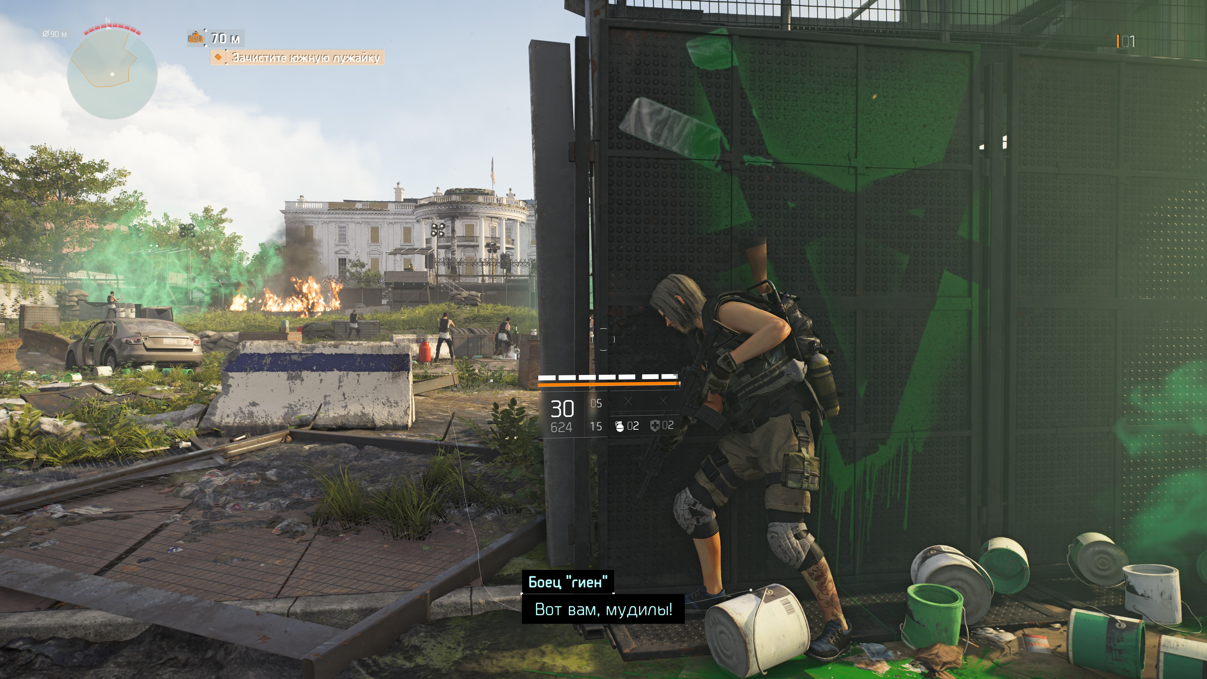 Tom Clancy's The Division® 22020-3-1-5-49-22.jpg - Tom Clancy's The Division 2
