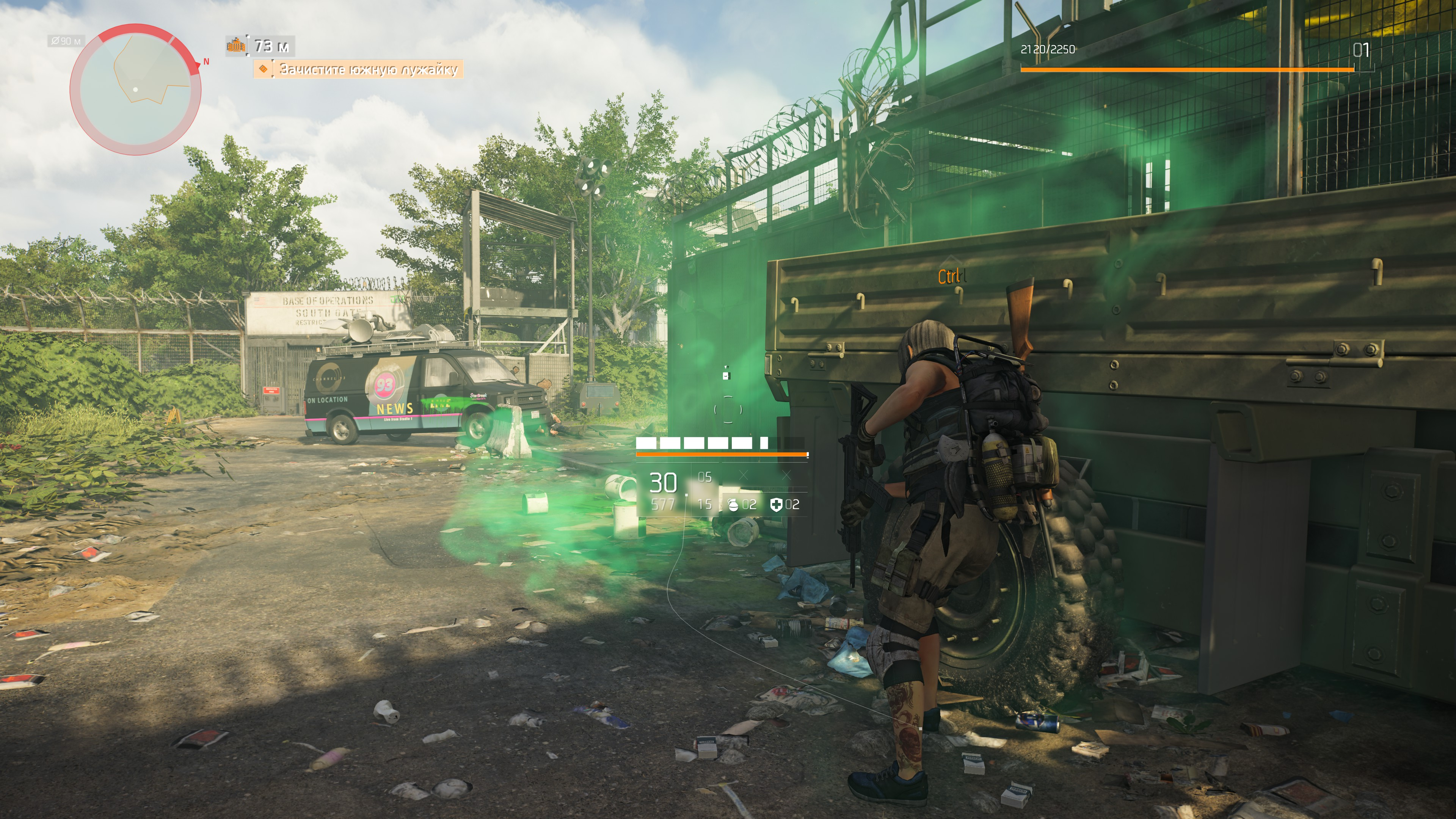 Tom Clancy's The Division® 22020-3-1-5-50-25.jpg - Tom Clancy's The Division 2