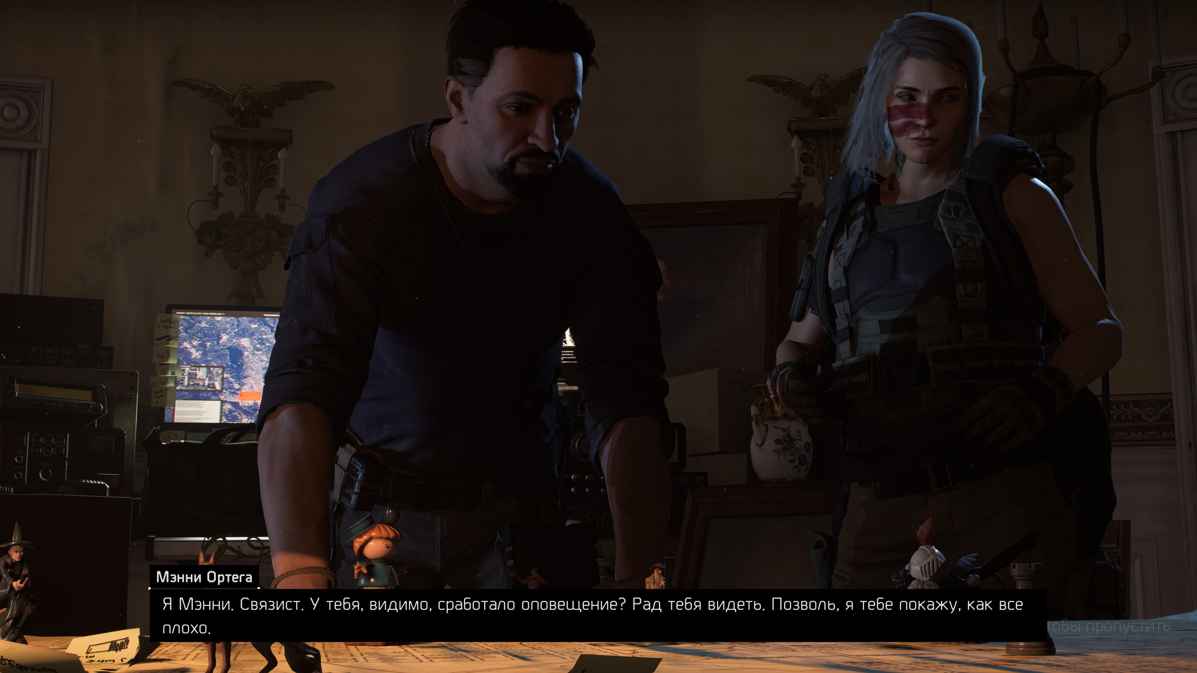 Tom Clancy's The Division® 22020-3-1-6-17-18.jpg - Tom Clancy's The Division 2