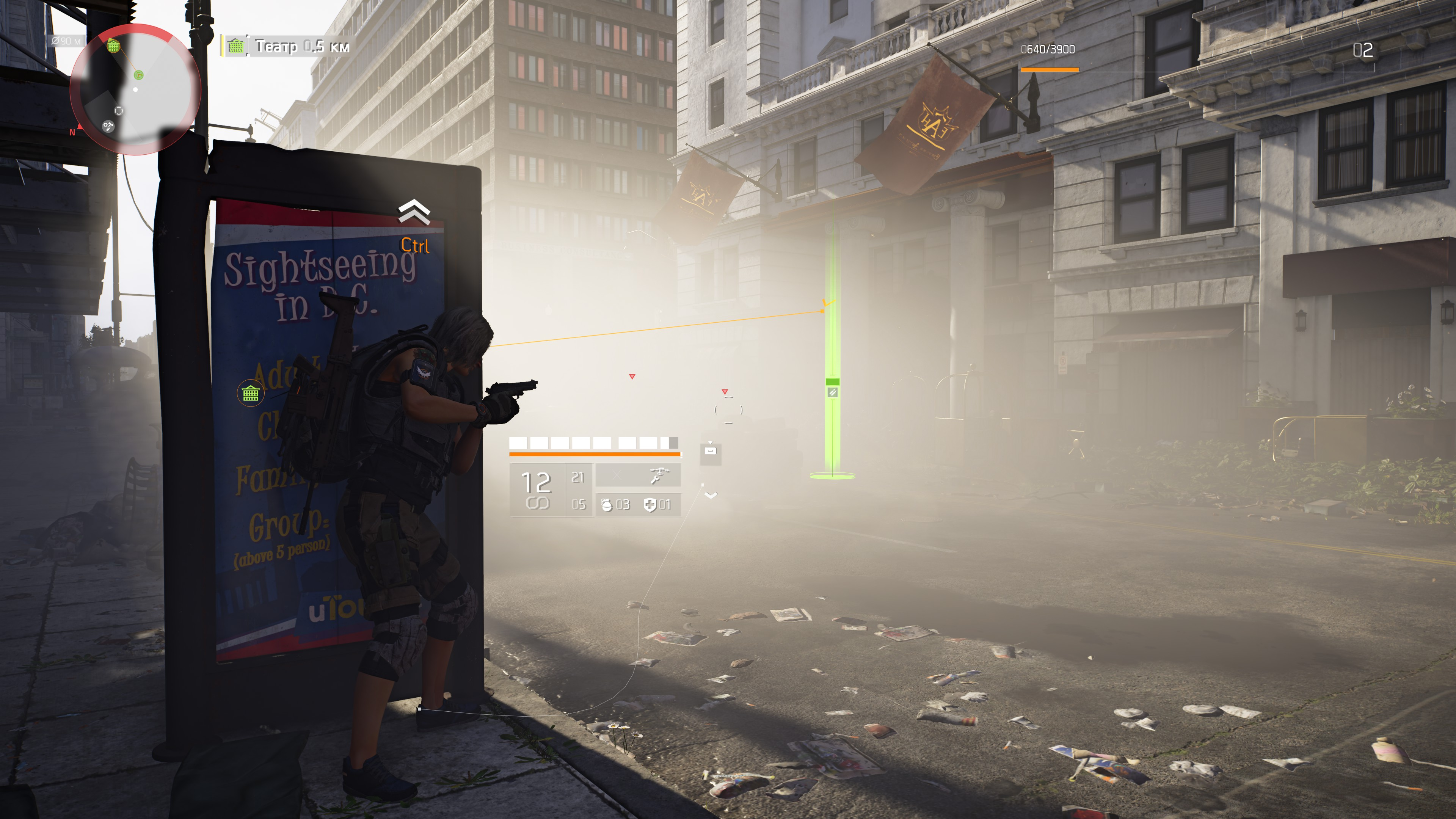 Tom Clancy's The Division® 22020-3-1-7-2-23.jpg - Tom Clancy's The Division 2