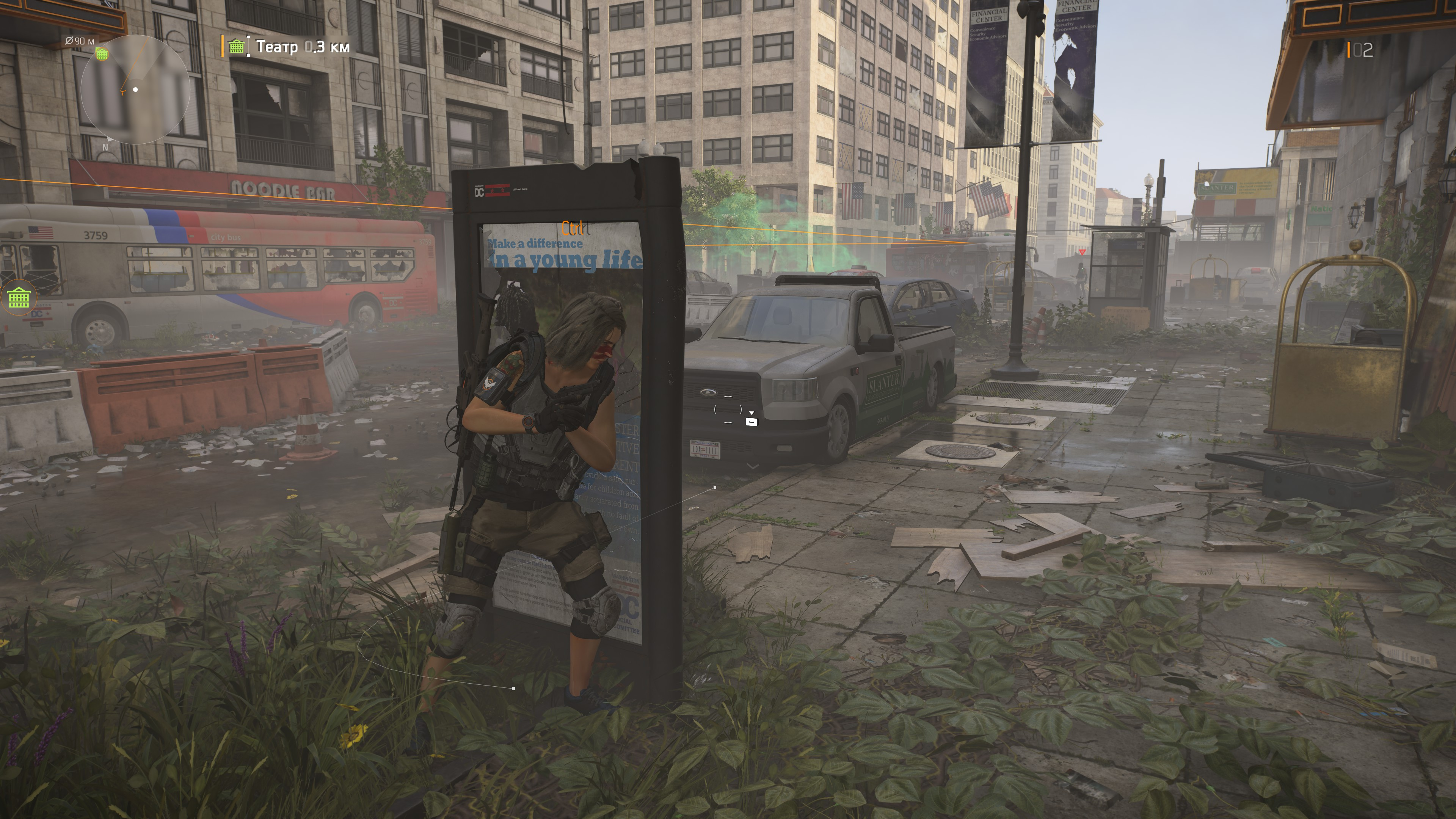 Tom Clancy's The Division® 22020-3-1-7-34-0.jpg - Tom Clancy's The Division 2