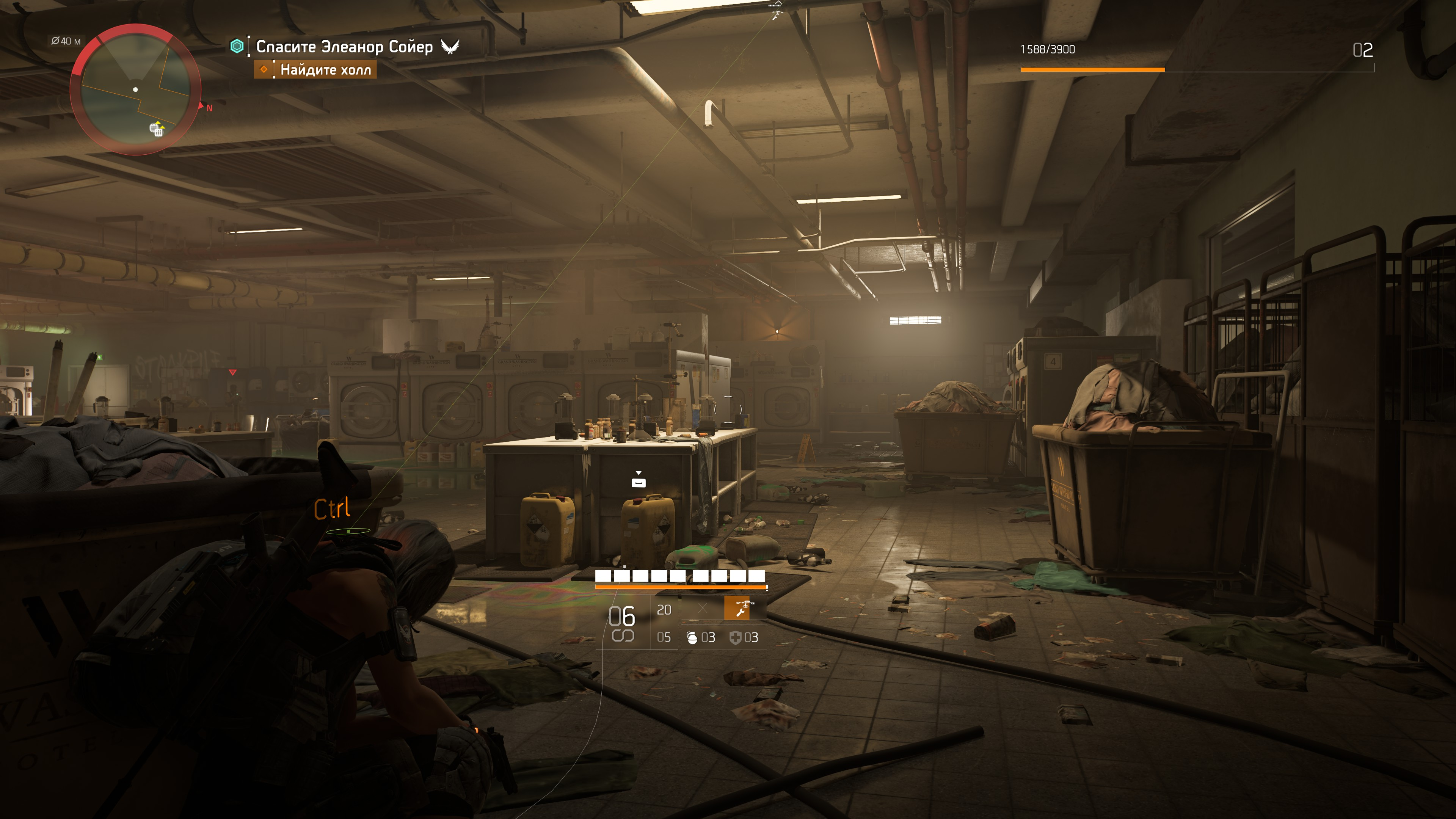 Tom Clancy's The Division® 22020-3-1-8-25-6.jpg - Tom Clancy's The Division 2