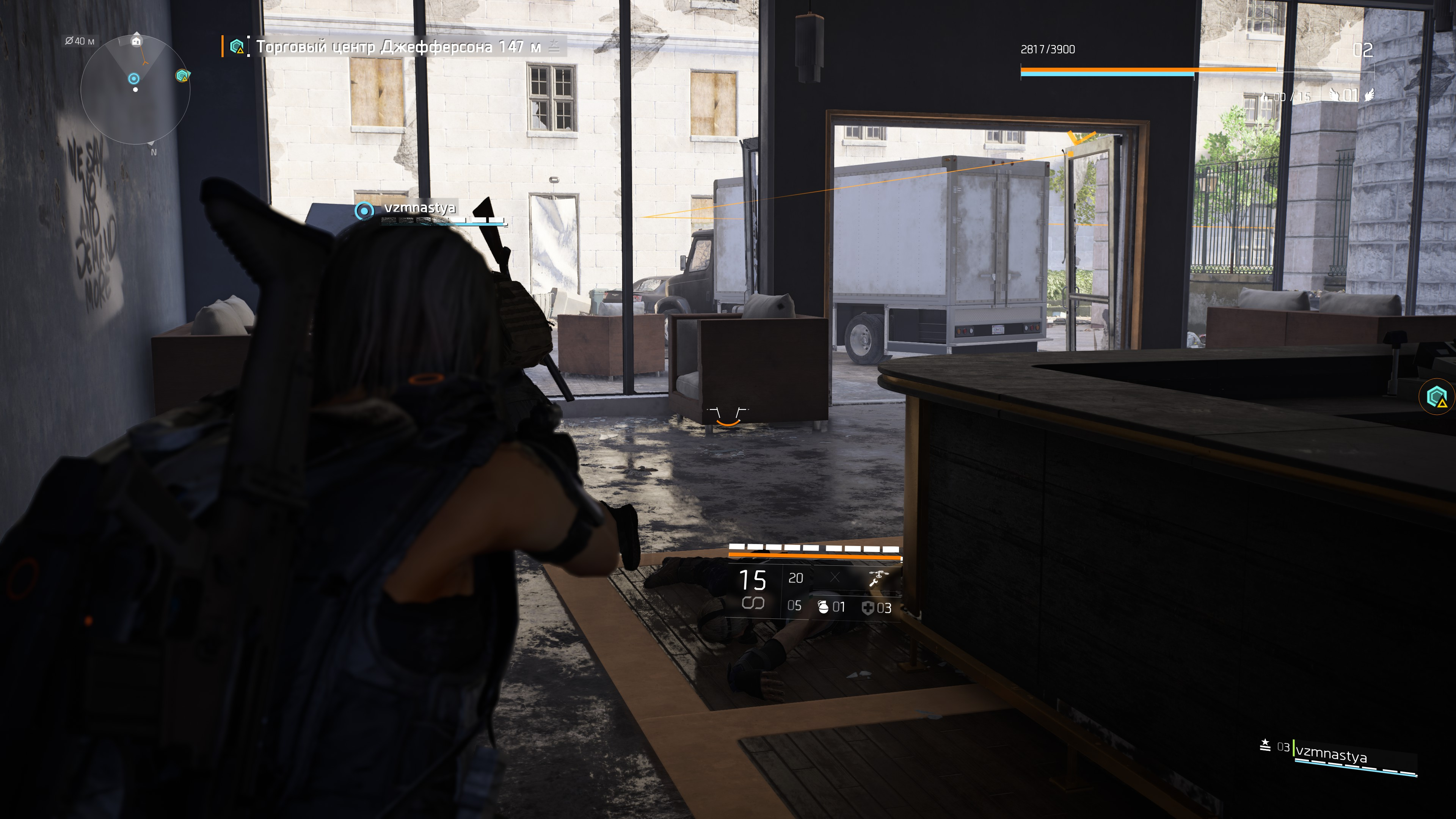 Tom Clancy's The Division® 22020-3-1-8-46-1.jpg - Tom Clancy's The Division 2