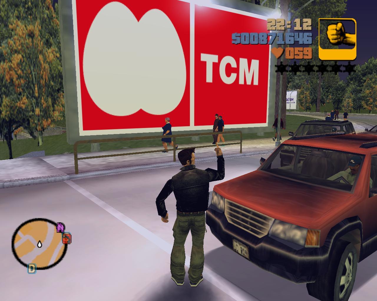 ТСМ - Grand Theft Auto 3 Мухосранск